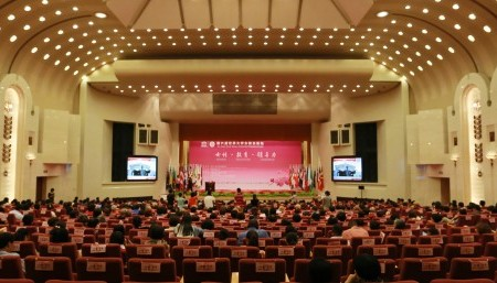 Шести светски форум жена ректора
