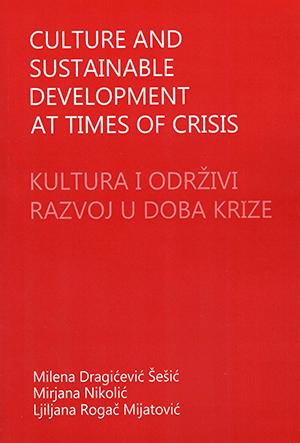 Kultura i odrzivi razvoj - scan naslovna