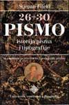 PISMO-latinica