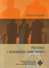 Politika_i_izvodjacke_umetnosti