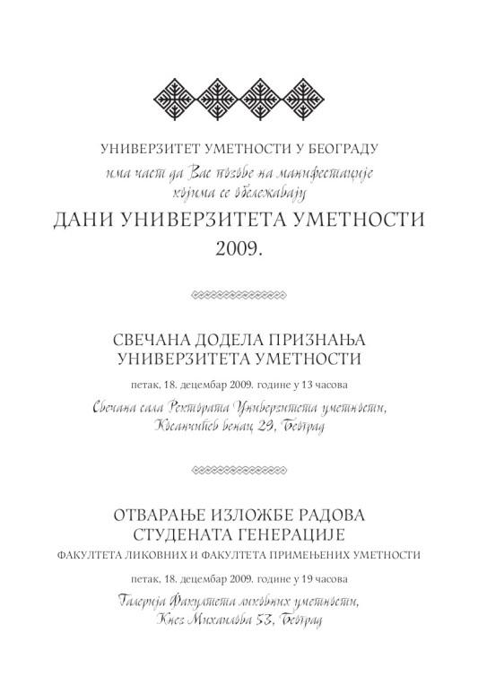 Pozivnica za Dane Univerziteta umetnosti 2009