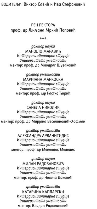 Program2a