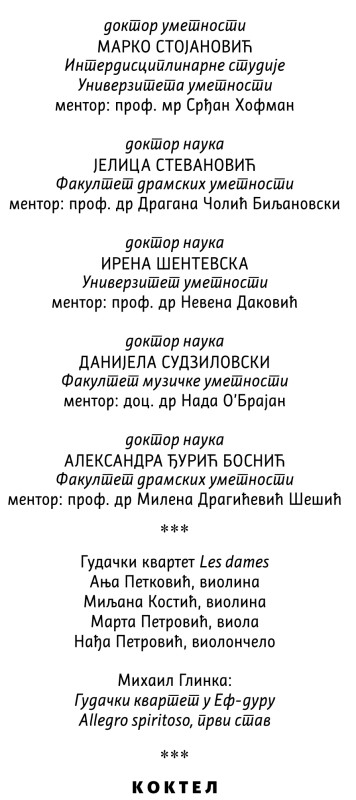 Program2b