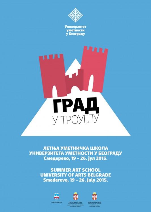 LUS plakat 15