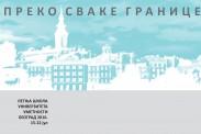 LUS naslovna sajta