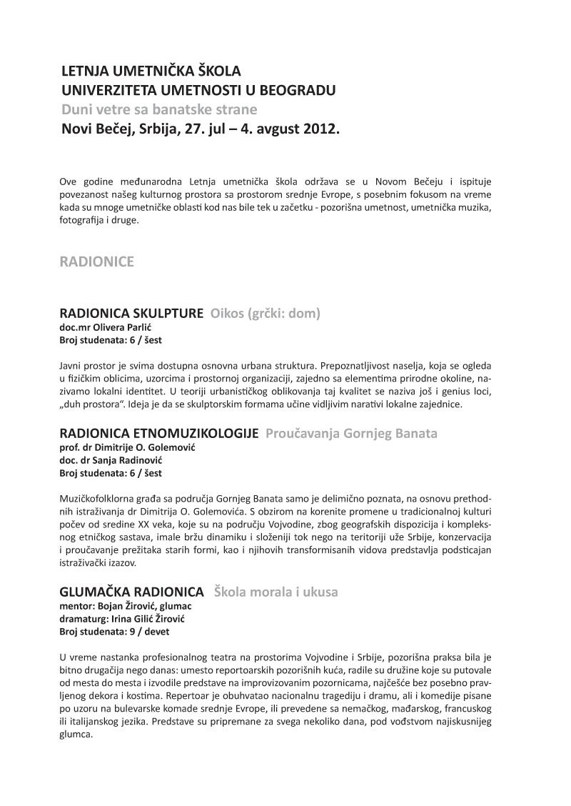 Сићево - Ниш 2011