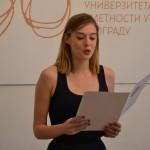 Водитељ програма: Милена Радуловић, студент Глуме ФДУ